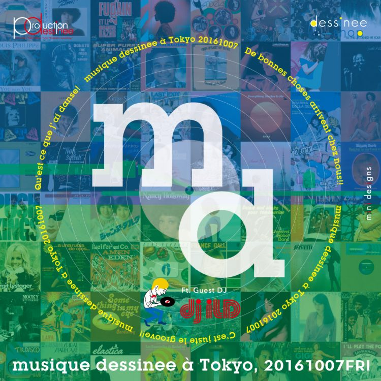 party/イベント | musique dessinee a Tokyo, 20161007