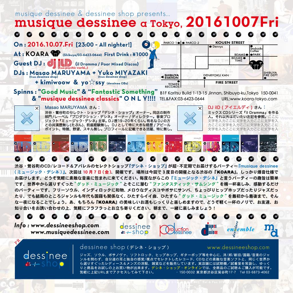 musique dessinee a Tokyo, 20161007