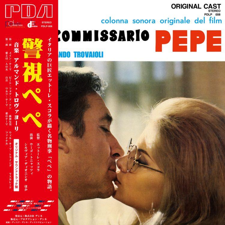liner notes/解説担当 | PDLP-008 Armando Trovaioli – Il Commissario PEPE