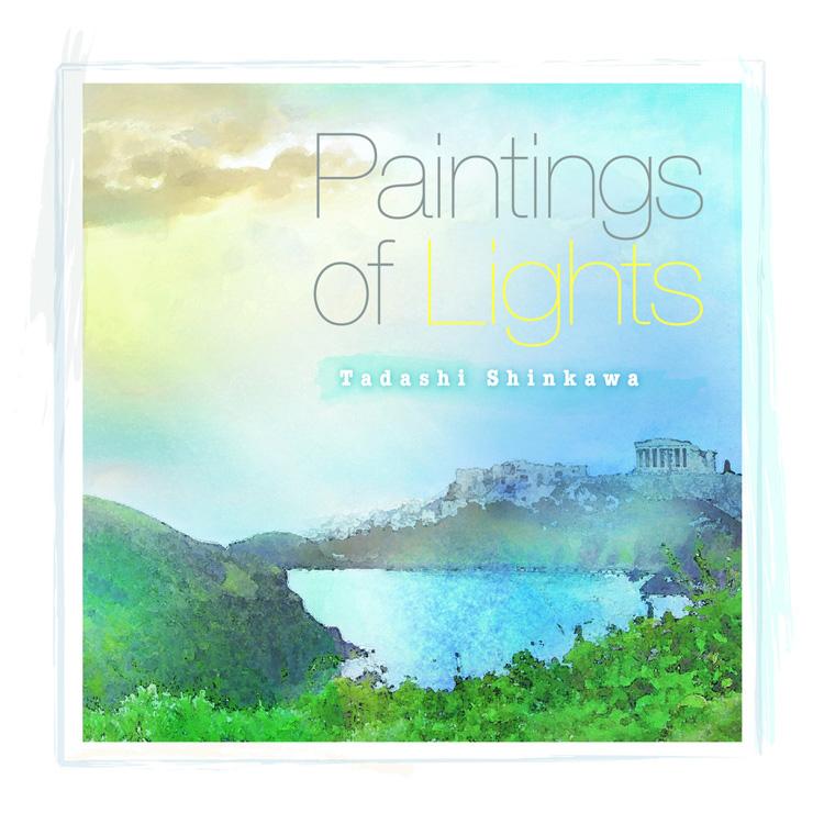 新川 忠 (Tadashi Shinkawa) – ペインティングス・オブ・ライツ (Paintings of Lights)