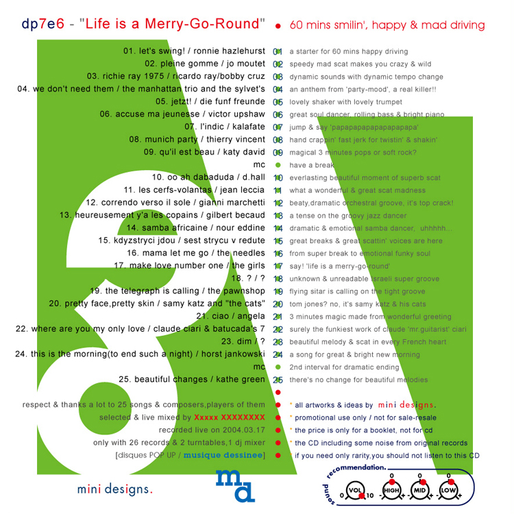 "disques POP UP 7e6 ""Life is a Merry-Go-Round"""