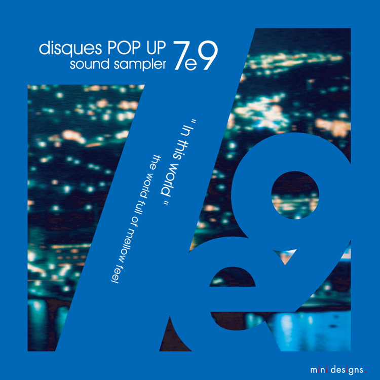 "Mix CD/DJミックス | disques POP UP 7e9 ""In this World"" [disques POP UPシリーズ]"