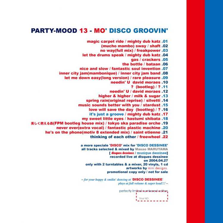 "party-mood 13 ""MO' DISCO GROOVIN'"""