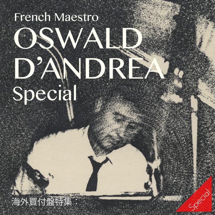 """""""12""""にこだわる男、Oswald D'Andrea"""