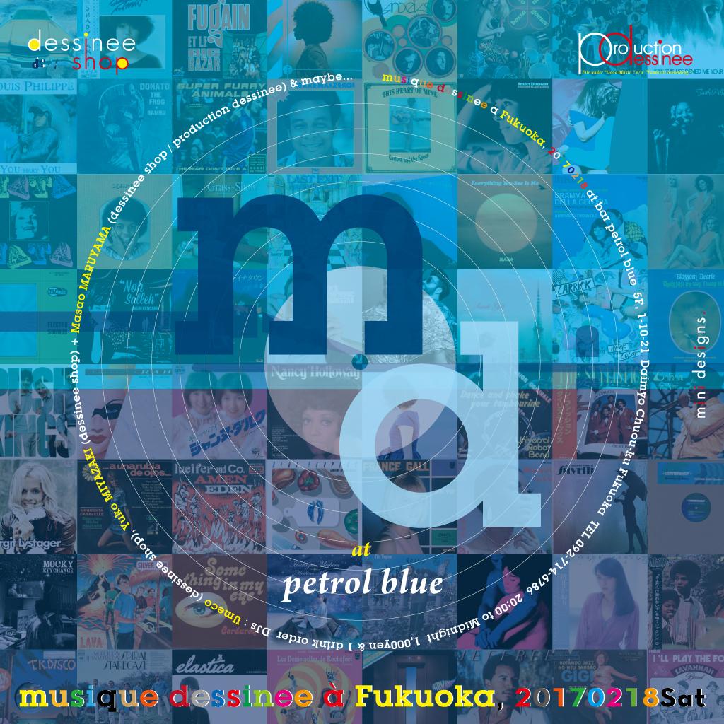 musique dessinee a Fukuoka, 20170218 @ petrol blue