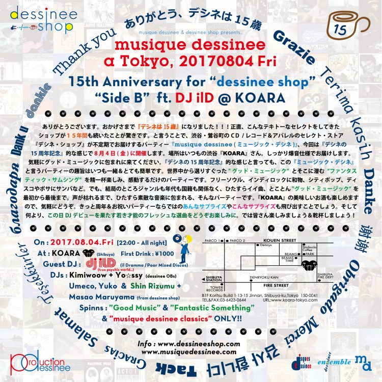 "musique dessinee 20170804 - 15th Anniversary party for ""dessinee shop"" - ""Side B"" @ KOARA, Shibuya"