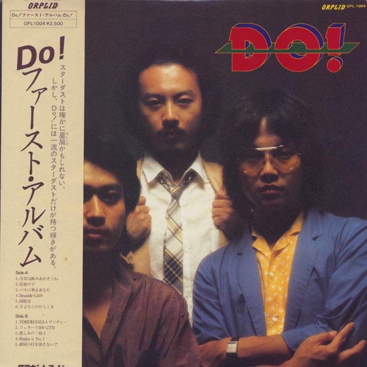 Do! – Yokohama トラジディー