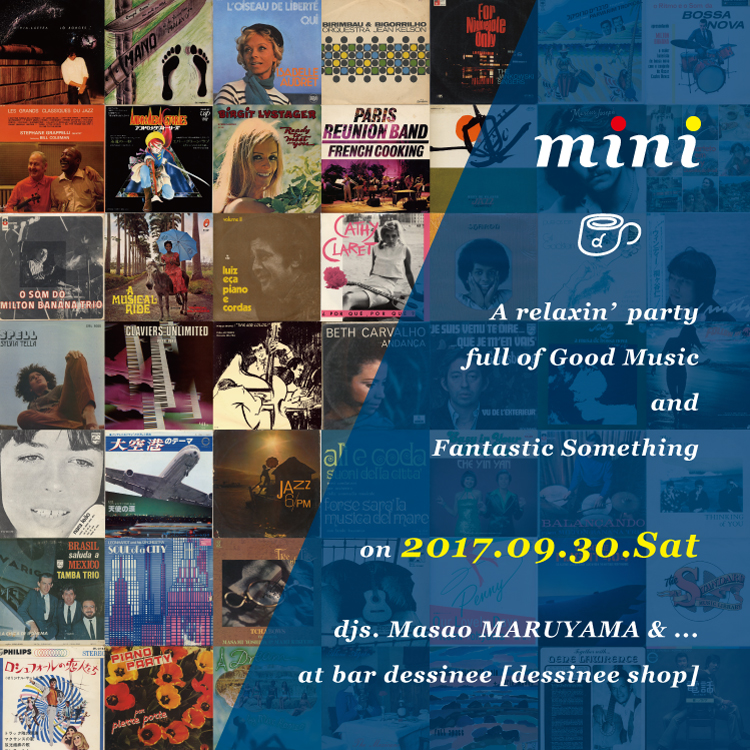 party/イベント | m i n i 20170930 at bar dessinee