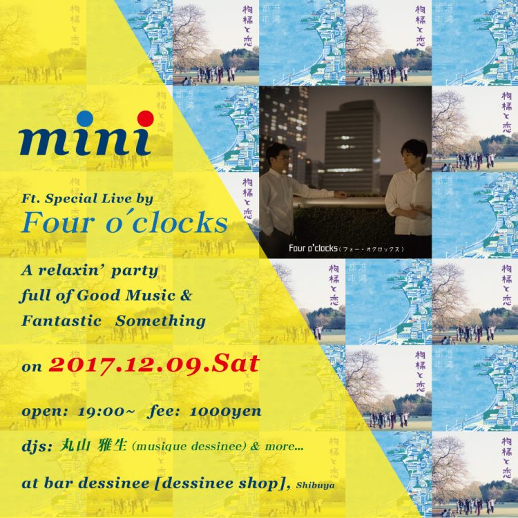 party/イベント | m i n i 20171209 ft. special live by Four o'clocks @ bar dessinee