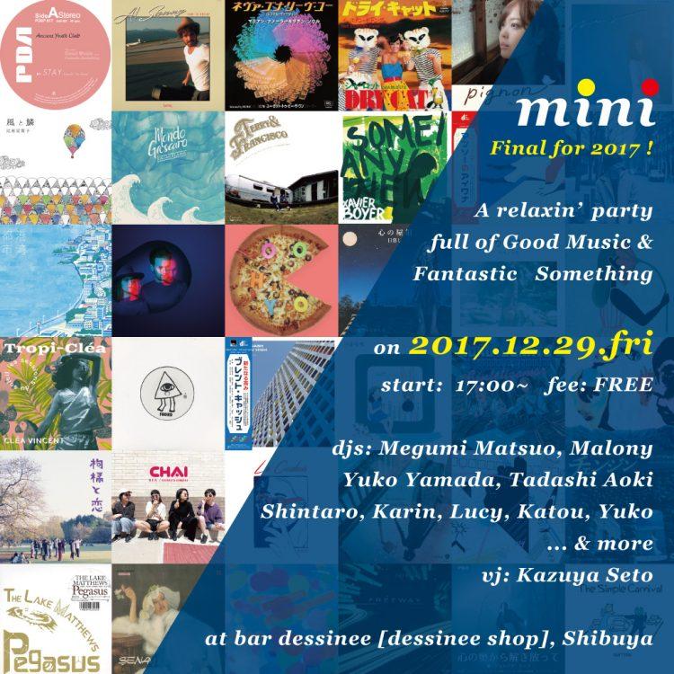 party/イベント | m i n i 20171229 Final for 2017 (デシネ忘年会) @ bar dessinee