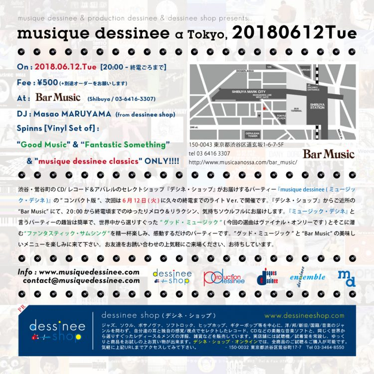 musique dessinee a Tokyo, 20180612