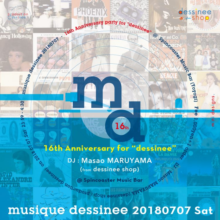 "party/イベント | musique dessinee 20180707, 16th Anniversary for ""dessinee"" – Side B @ Spincoaster Music Bar"