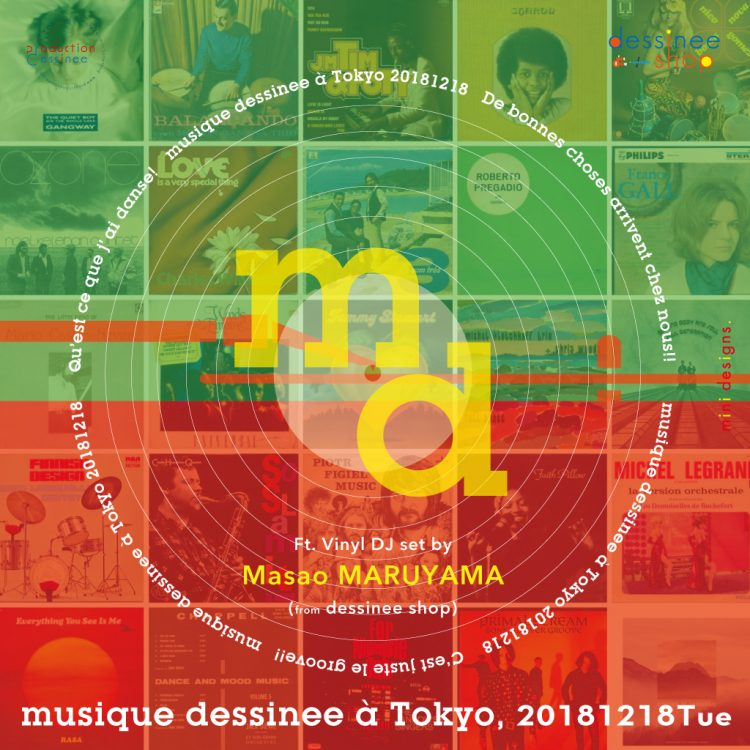 Party/イベント | musique dessinee a Tokyo, 20181218 @ bar music