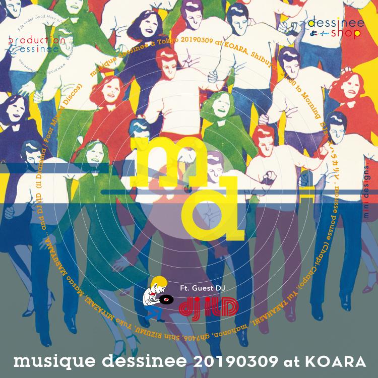 party/イベント | musique dessinee 20190309 at KOARA, Shibuya