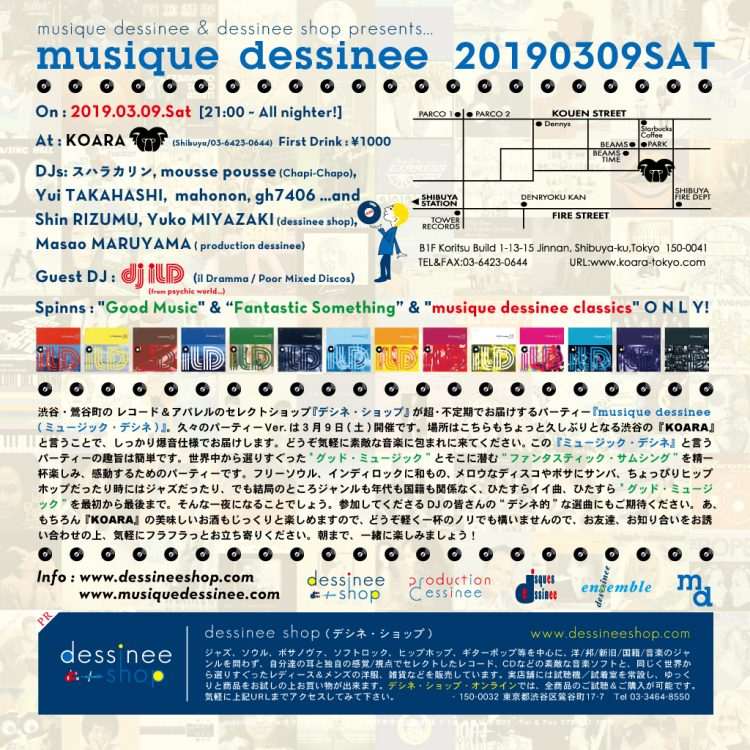 musique dessinee 20190309 at KOARA, Shibuya