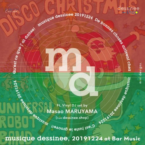 Party/イベント | musique dessinee 20191224 at Bar Music, Shibuya