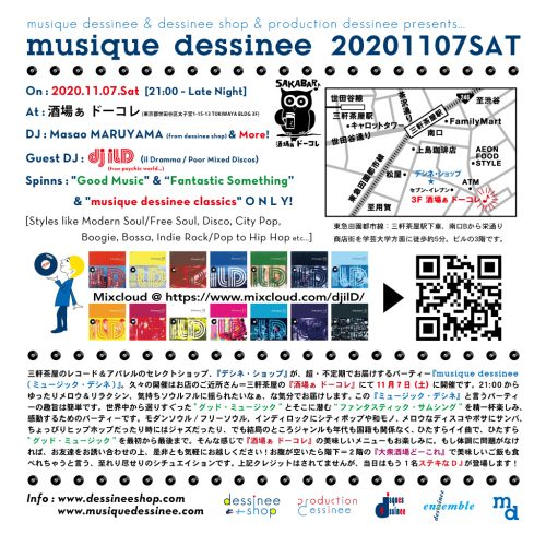 musique dessinee 20201107 at 三軒茶屋:酒場ぁ ドーコレ