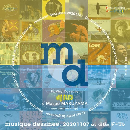 Party/イベント | musique dessinee 20201107 at 三軒茶屋:酒場ぁ ドーコレ