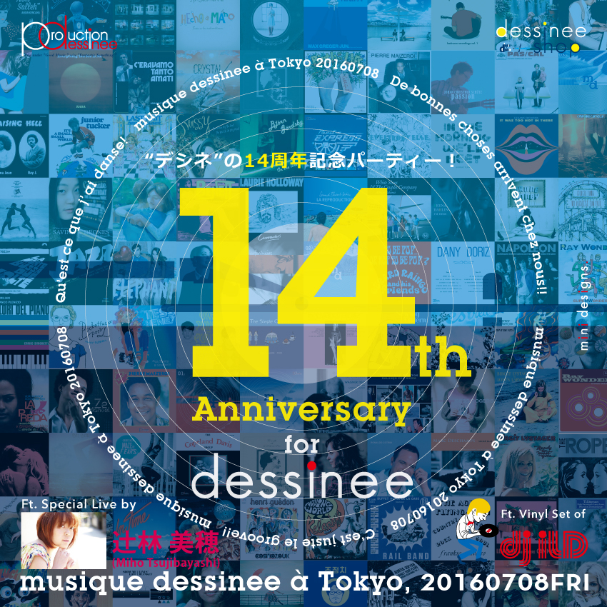 """musique dessinee a Tokyo, 20160708 ft. 辻林美穂 = 14th Anniversary Party for """"dessinee"""""""