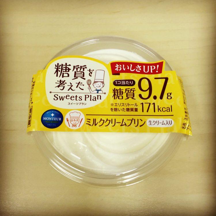 モンテール – ミルククリームプリン