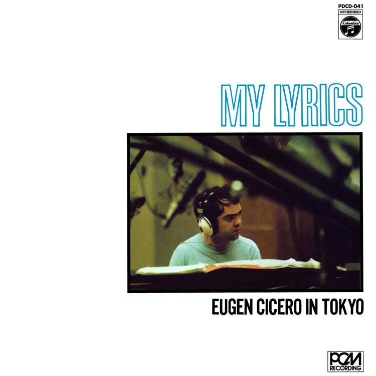 Eugen Cicero Trio (オイゲン・キケロ・トリオ) - My lyrics : Eugen Cicero in Tokyo (マイ・リリックス) [PDCD-041]
