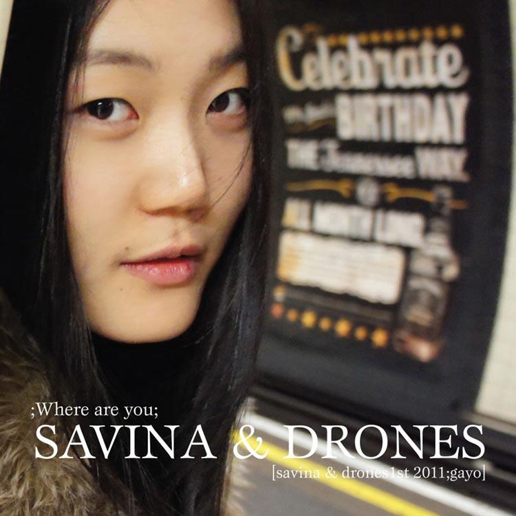 Savina & Drones (サヴィーナ・アンド・ドローンズ) - Gayo (ガヨ) [PDCD-135]