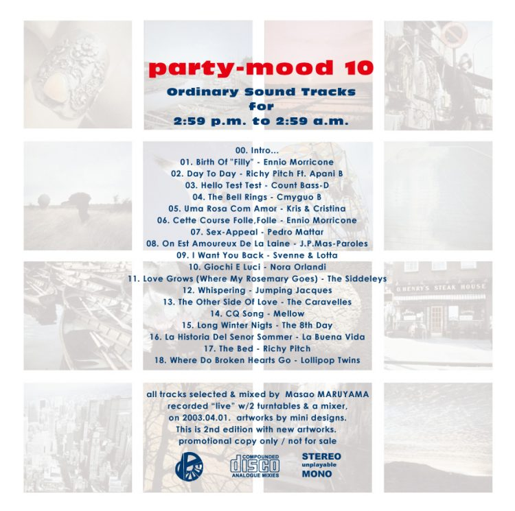 """party-mood 10 """"Ordinary Sound Tracks for 2:59 p.m. to 2:59 a.m."""""""
