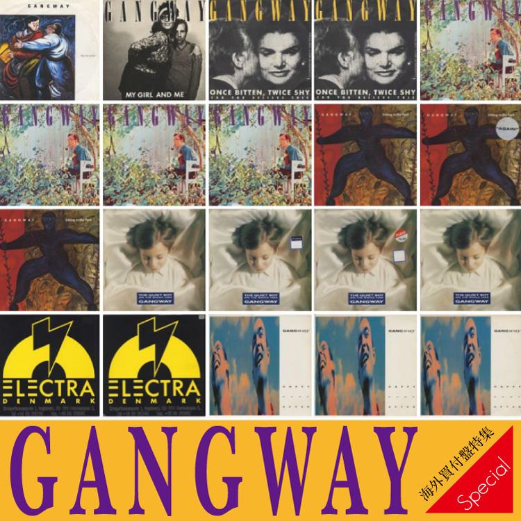 """海外買付盤特集:デンマークのポップバンド、『GANGWAY』特集 [""""GANGWAY"""" special]"""