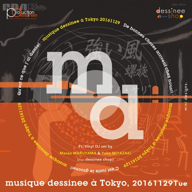 musique dessinee a Tokyo, 20161129
