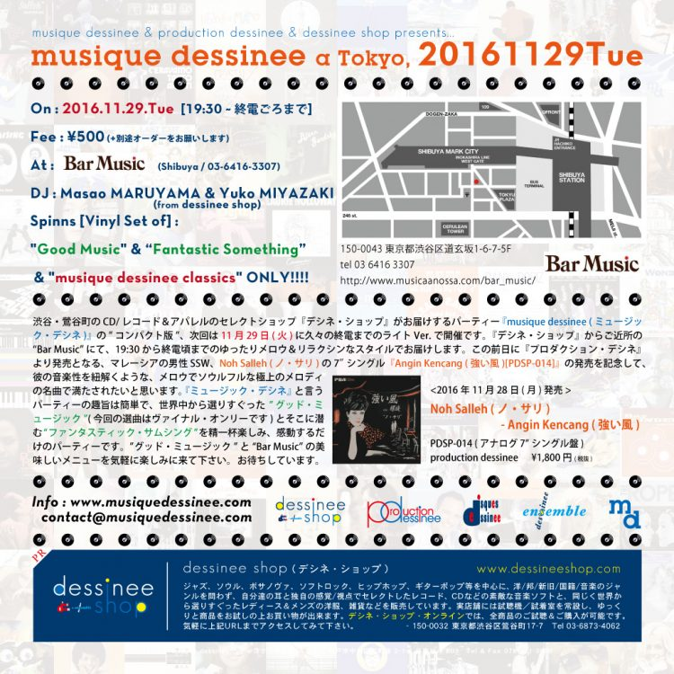 musique dessinee a Tokyo, 20161129 – Noh Salleh's Angin Kencang (強い風) 7″ release party-