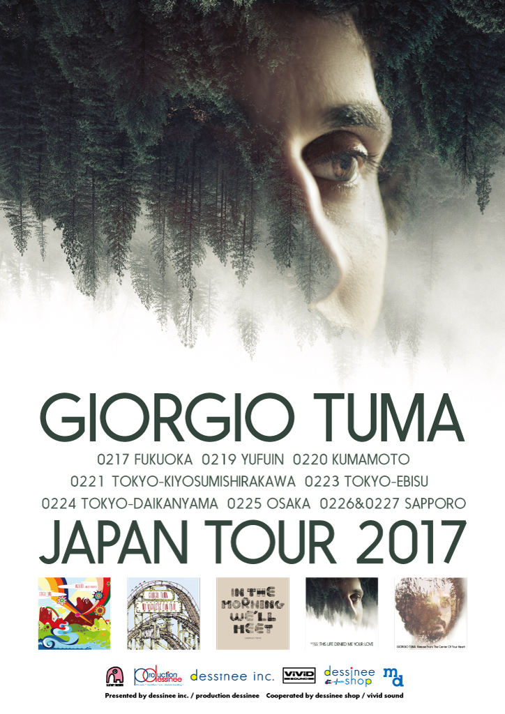 GIORGIO TUMA JAPAN TOUR 2017 ジョルジオ・トゥマ・ジャパン・ツアー・2017