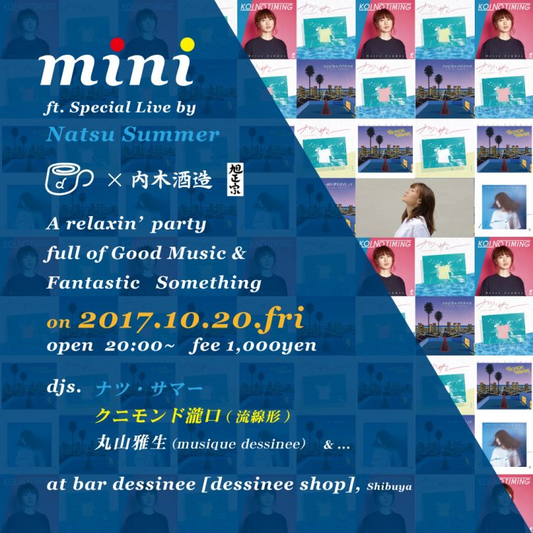 party/イベント | m i n i 20171020 ft. specail live by NATSU SUMMER at bar dessinee