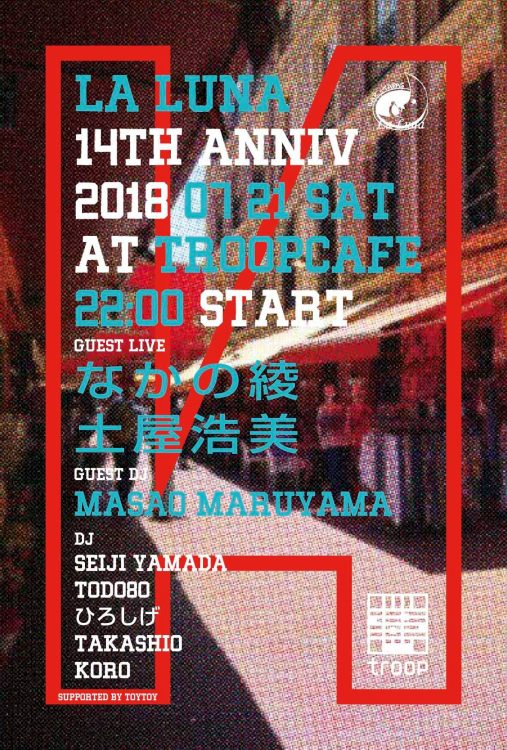 party/イベント | La Luna 14th Anniversary Party