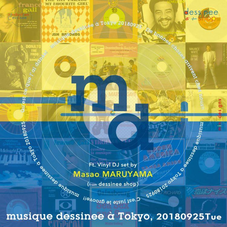 Party/イベント | musique dessinee a Tokyo, 20180925 @ bar music