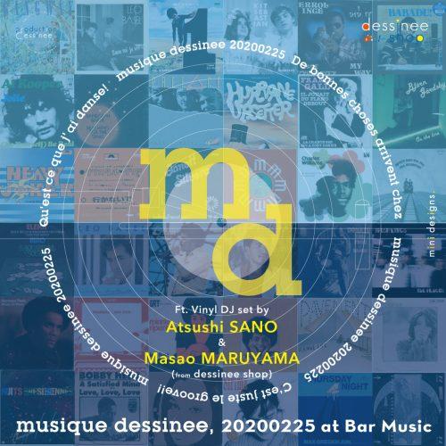 Party/イベント | musique dessinee 20200225 at Bar Music, Shibuya