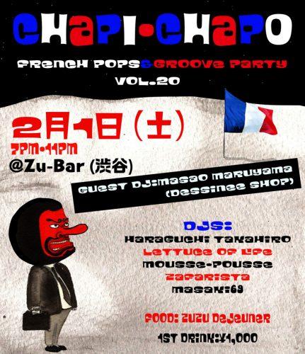 party/イベント | CHAPI-CHAPO VOL.20 @ Zu-Bar (渋谷)